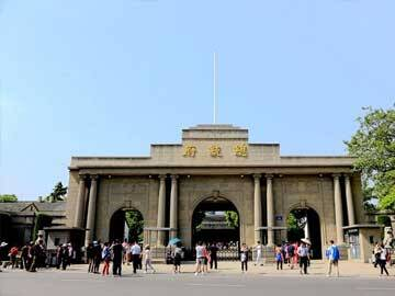 Reinforcement and protection of presidential palace in Nanjing
